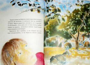 4 52ff0c6c4c25dbde277c70add4229e51 1405012443 - Дмитрий Шеваров: «В детской комнате – всегда рай»