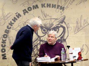 IMG 2205 - Писатель Евгений Водолазкин: «В книгах бытие более осмысленное»