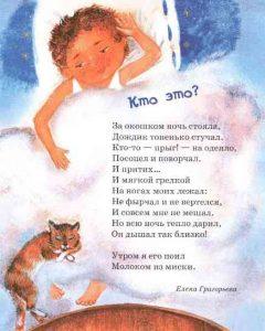 b4e8e631c2f46f40a8bf043e5d0f4173 240x300 - Дмитрий Шеваров – «Хорошо дома»