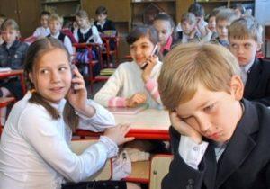 img top 300x210 - Школа и школьники 25 лет спустя: заметки бывшего учителя
