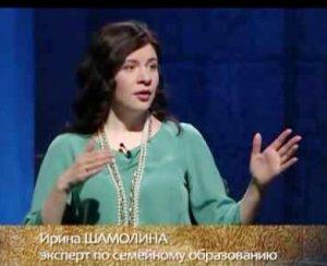 x 959b46fe 300x244 - Ирина Шамолина: «Семейное образование и многодетность сегодня взаимосвязаны»
