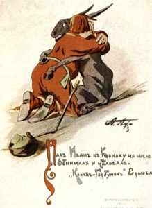 p411 poster - Автору «Конька Горбунка» писателю Петру Ершову – 205 лет