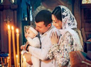 i 1 - Дети и родители на пути в Царствие Божие