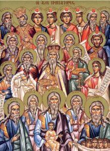 praotcy - Родословная Христа: на что способно воспитание детей в памяти о Боге
