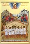 Дети-мученики в православной агиографии