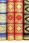 Список книг по вопросам православного воспитания