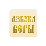 Молись за умерших - Булгаковский Д.Г.