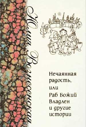 devchonki-i-ih-rab