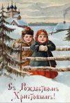 Теплый дом (Святочные рассказы) — Ирина Рогалева