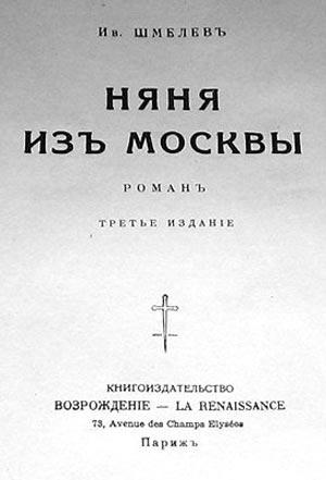 ne-uspel-voyti-kak-zasadil-tetushke-anastasiya-viska-grishay