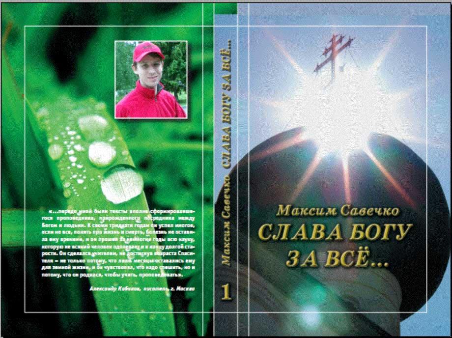 Горшков валерий сергеевич скачать все книги