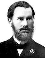 Фофанов Константин