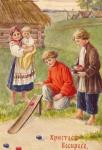 Детские пасхальные рассказы