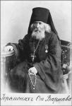 У старца Варнавы — Шмелев И.С.