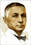 Аглая — Бунин И.А.