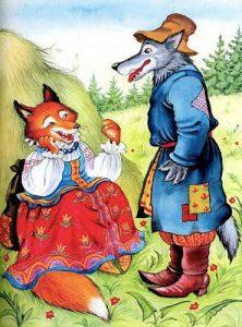 Басня Волк и лисица