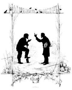 Басня Огородник и философ