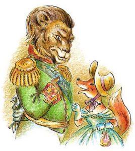 Басня Лев и лисица