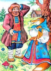 Басня Крестьянин и лисица