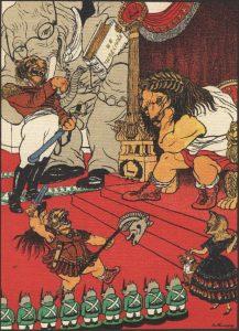 Басня Воспитание льва