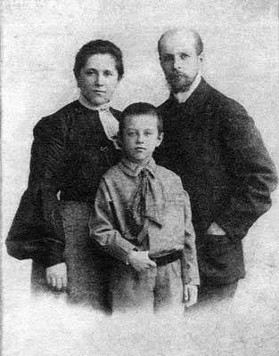 Семья Муравьевых, фото