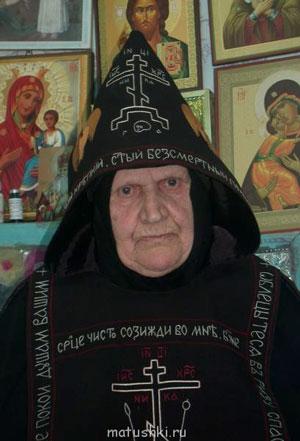 Я не боюсь суда земного - схимонахиня Никандра (Покровская)