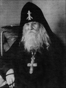 Схиархимандрит. Гавриил (Зырянов), преподобный старец, духовник архиепископа Феодора (Поздеевского).