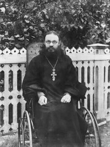 Отец Симеон (Холмогоров)