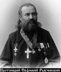 Протоиерей Евфимий Рыбчинский