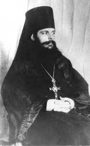 Иеромонах Серафим (Климков)
