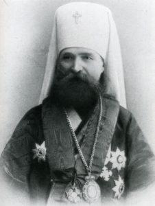 Свщмч. Владимир, митрополит Киевский и Галицкий