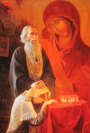 Исповедь — жизнь души — Ильюнина Л.А.