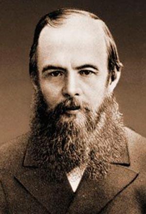 Ф.М. Достоевский и христианство