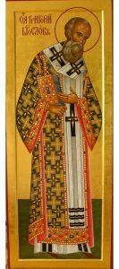 Св. Григорий Богослов