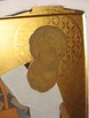 Святитель Григорий Богослов 12