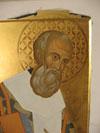 Святитель Григорий Богослов 14
