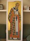 Святитель Григорий Богослов 18