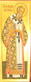 Святитель Григорий Богослов 22