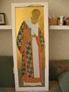 Святитель Григорий Богослов 9
