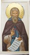Преподобный Сергий Радонежский 11