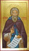 Преподобный Сергий Радонежский 13