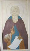 Преподобный Сергий Радонежский 6