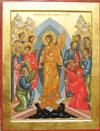 Воскресение Христово 6