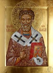 Климент, папа Римский