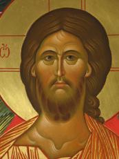 Бог Иисус Христос