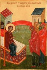 Прощание с женами Иерусалимскими Пресвятой Богородицы