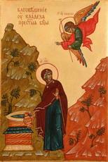 Благовещение у колодца Пресвятой богородицы