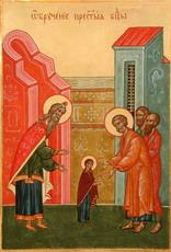 Обручение Пресвятой Богородицы