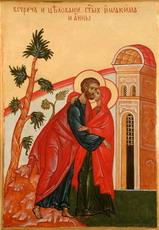 Встреча и Целование Святых Иоакима и Анны
