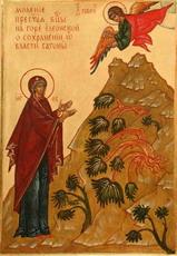 Моление Пресвятой Богородицы о сохранении от власти сатаны
